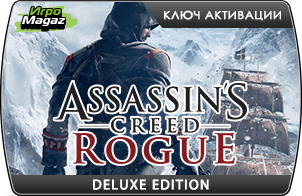 Доступен предзаказ Assassin's Creed: Rogue Deluxe Edition