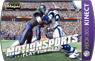 MotionSports: Play for Real для Xbox 360