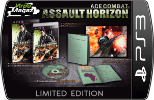 Ace Combat Assault Horizon: Limited Edition для PS3