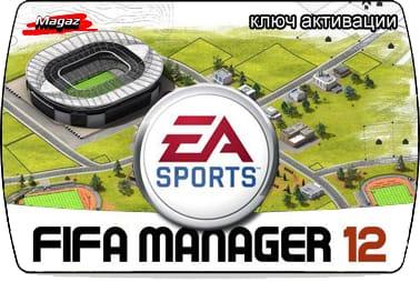 Купить FIFA Manager 12 Предзаказ FIFA Manager 12 Ключ .