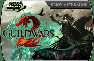 Guild_wars_2_лучшая_цена_гарантия_качества_купить_онлайн_предзаказ