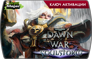 Warhammer 40000 Dawn of War 1 – Soulstorm (ключ для ПК)