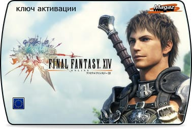 Купить аккаунт онлайн игры Final Fantasy 14