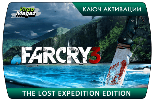 Far Cry 3 The Lost Expedition Edition