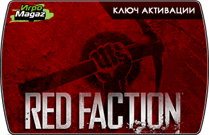 Red Faction 1