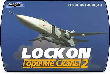 ������� ���� ��-50: ������ ����� / Digital Combat Simulator ...