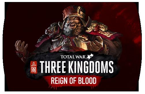 Total War Three Kingdoms – Reign of Blood