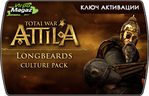 Total War Attila – Longbeards Culture Pack (ключ для ПК)