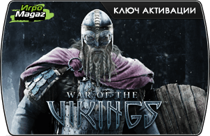 War of the Vikings (ключ для ПК)