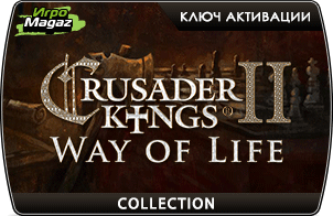 Crusader Kings II – Way of Life Collection (ключ для ПК)