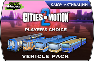 Cities in Motion 2 – Players Choice Vehicle Pack