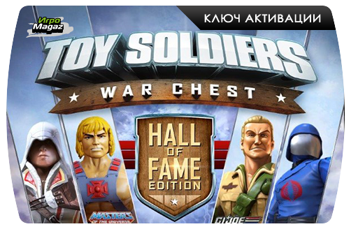 Toy Soldiers: War Chest Hall of Fame Edition