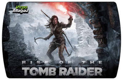 Релиз Rise of the Tomb Raider
