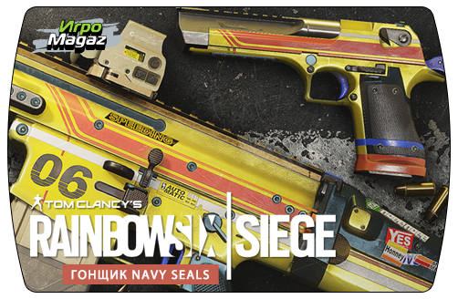 Tom Clancy's Rainbow Six: Siege. Racer NavySeal Pack
