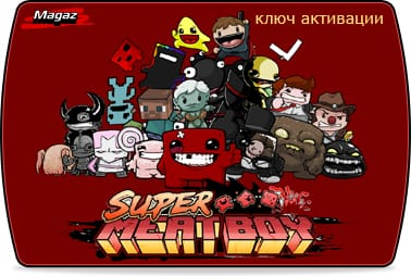 Super Meat Boy (ключ для ПК)
