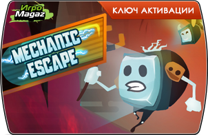 Mechanic Escape (ключ для ПК)