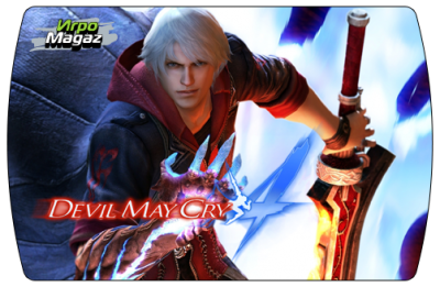 Devil May Cry 3 Special Edition и Devil May Cry 4 доступны для покупки