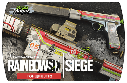 Tom Clancy's Rainbow Six: Siege. Racer JTF2 Pack