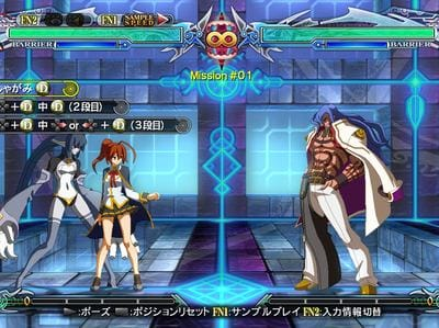 BlazBlue Chrono Phantasma Extend выйдет в Европе