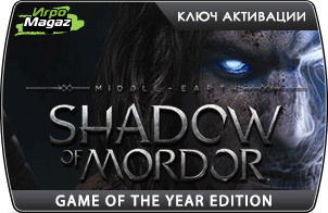 Middle-earth: Shadow of Mordor Game of the Year Edition доступна для покупки
