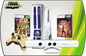 Microsoft  Xbox 360 320 GB Star Wars Kinect Special Edition