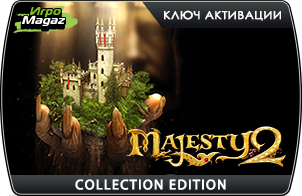 Majesty 2 Collection (ключ для ПК)