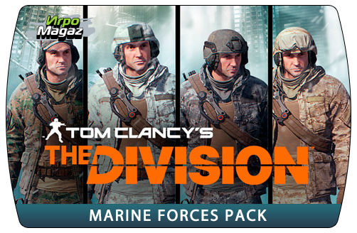 Tom Clancy's The Division - Marine Forces Pack