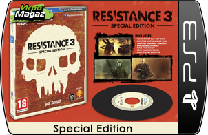 Resistance 3 Special Edition для PS3