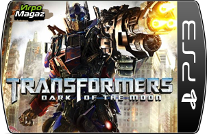 Transformers: Dark of the Moon для PS3
