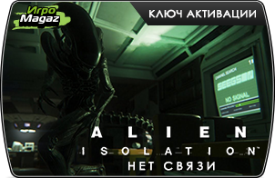 Alien Isolation – Lost Contact