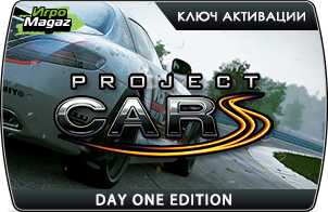 Доступен предзаказ Project CARS Day One Edition