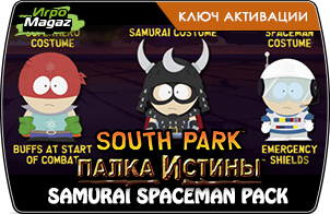 South Park The Stick of Truth - Samurai Spaceman Pack