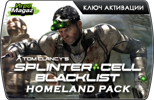Tom Clancy's Splinter Cell: Blacklist - DLC 2 - Homeland Pack