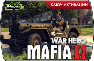 Mafia II DLC - War Hero