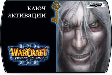 Подмен: скачать все дополнения к игре warcraft frozent front.