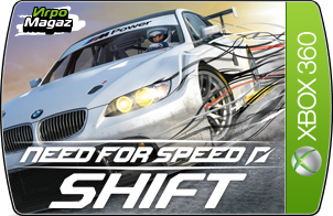 Need for Speed SHIFT для Xbox 360
