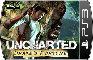 Uncharted: Drake's Fortune для PS3