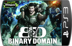 Binary Domain Limited Edition для PS3