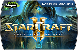 Доступен предзаказ StarCraft 2: Legacy of the Void