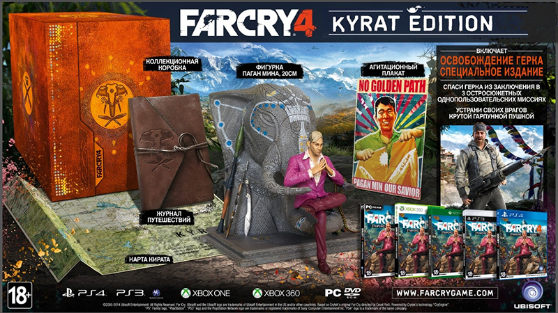 Far_Cry_4_kyrat_edition_1.jpg