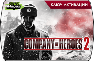 Company of Heroes 2.png