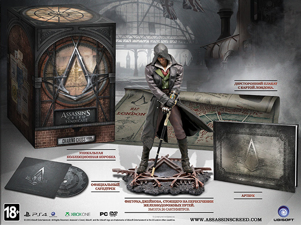 20280884_Assasin_creed_CHARING_CROSS0.jpg