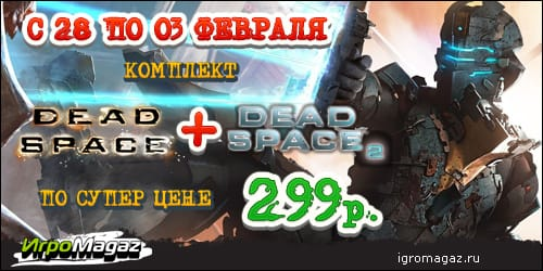 Dead_Space+Dead_Space2