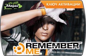 Remember me.png