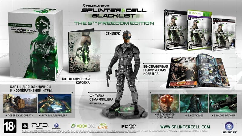 16409845_Splinter_Cell_Blacklist_5th_Freedom_img1.jpg