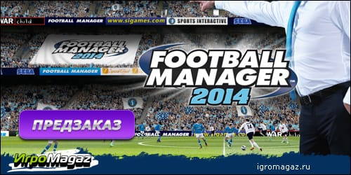 соцсеть_Football_Manager_2014_igromagaz