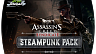 Assassin's Creed Syndicate - Steampunk