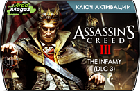 Assassin's Creed III - DLC 3 - The Infamy