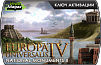Europa Universalis IV – National Monuments II (ключ для ПК)