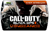Call of Duty Black Ops II - Vengeance
